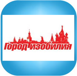 gorod_izobilija